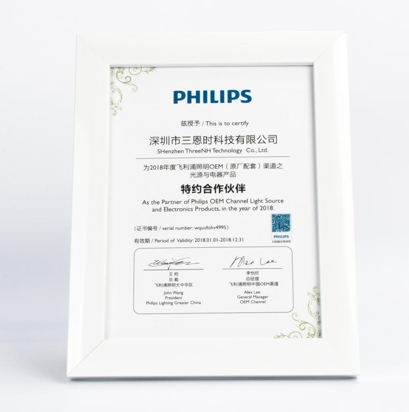 PHILIPS授权证书
